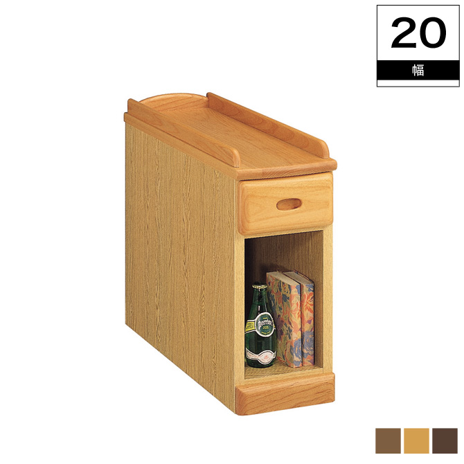 ナイトテーブル 木製 北欧 ベッド スリムナイトテーブル幅20cm(OP)オープン 天板のサイドを高くしたズレ落ち防止機能付き 薄型設計のスリムナイトテーブル 引出しタイプ シンプル 木製 サイドテーブル ベッドサイドテーブル ベッドテーブル おしゃれ 日本製