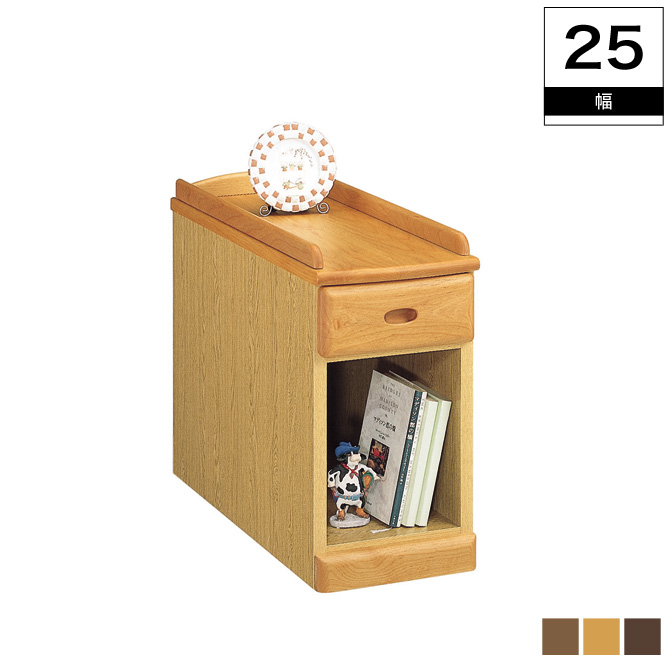 ナイトテーブル 木製 北欧 ベッド スリムナイトテーブル幅25cm(OP)オープン 天板のサイドを高くしたズレ落ち防止機能付き 薄型設計のスリムナイトテーブル 引出しタイプ シンプル 木製 サイドテーブル ベッドサイドテーブル ベッドテーブル おしゃれ 日本製