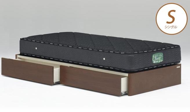 ベッドフレーム ウォルテ ヘッドレス 引き出し付き シングル ウォールナット フレームのみ 収納ベッド チェストベッド 木製ベッド モダン シンプル 省スペース Granz グランツ