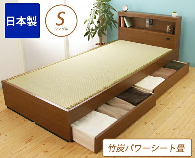 畳ベッド 収納ベッド 引き出し付き シングル 竹炭パワーシートタイプ すのこベッド 棚付き ベッド 照明付き 和風 アジアン すのこ スノコ 収納付き和室 い草 たたみ タタミ 日本製 国産