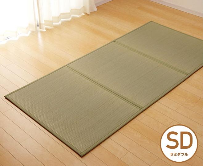 マットレス 三つ折り い草マットレス 約120×210cm セミダブル い草 置き畳 国産 裏面不織布