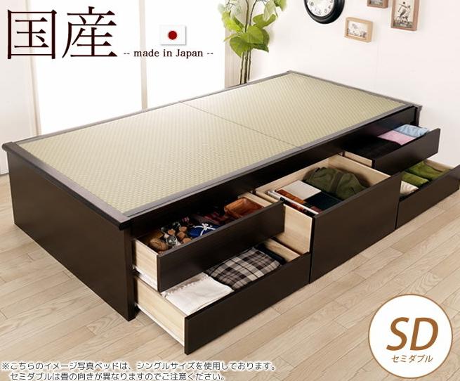 畳ベッド チェストベッド セミダブル 国産 低ホル 大収納 引出し5杯付 機能性畳表 SEKISUI[美草(ミグサ)]耐久性 カビにくく、いつも清潔 収納ベッド ヘッドレスタイプ ベッド下収納 木製 日本製 スライドレール たたみ 収納付ベッド