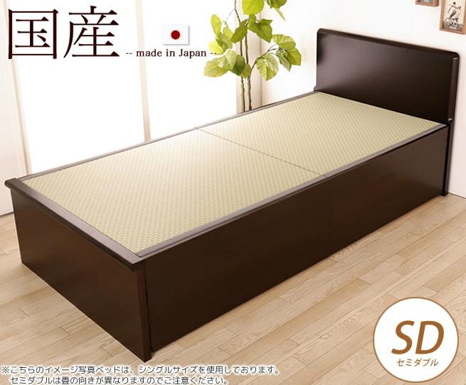 畳ベッド 国産 低ホル セミダブル フラットヘッドボード 木製 日本製 機能性畳表 SEKISUI[美草(ミグサ)]耐久性 カビにくく、いつも清潔 ベッド床面高 41cm 立ち座りしやすい高さ設計。たたみカラー 市松グリーン (引出し無タイプ)