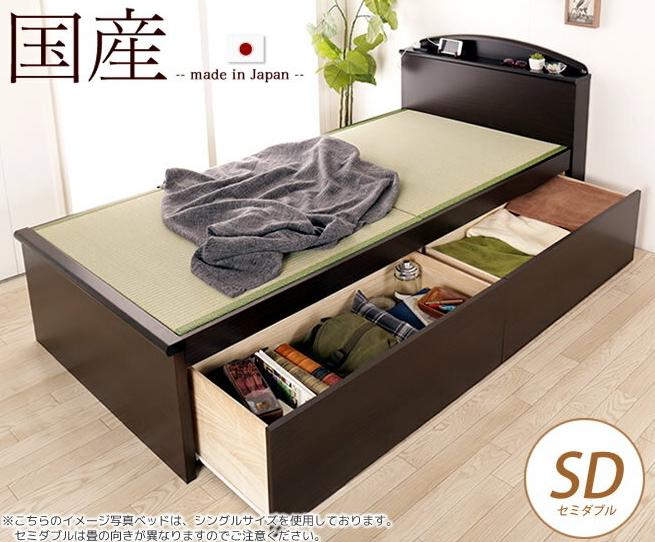 畳ベッド 収納付きベッド セミダブル 国産 低ホル 引出し収納畳ベッド 収納ベッド 引出し2杯付 棚 2口コンセント付 ベッド下収納 木製 日本製 い草 スライドレール タタミ たたみ 収納付ベッド