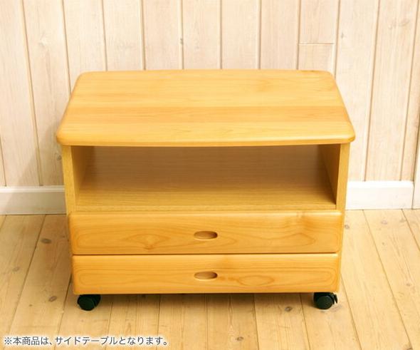 サイドテーブル キャスター付き ピコ センターワゴン キャスター付きのサイドワゴン サイドテーブルにもなる便利テーブルキャビネット 日本製