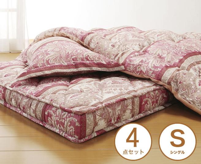 寝具セット 4点セット シングルサイズ 極厚敷き布団 ウール混掛け布団 枕 枕カバー 防ダニ 抗菌防臭加工