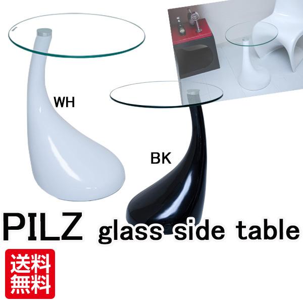 【送料無料】【代引不可】サイドテーブル ガラス おしゃれ デザイン ベッドサイドテーブル ソファサイドテーブル センターテーブル おしゃれなデザインテーブルです。 テーブル ガラステーブル