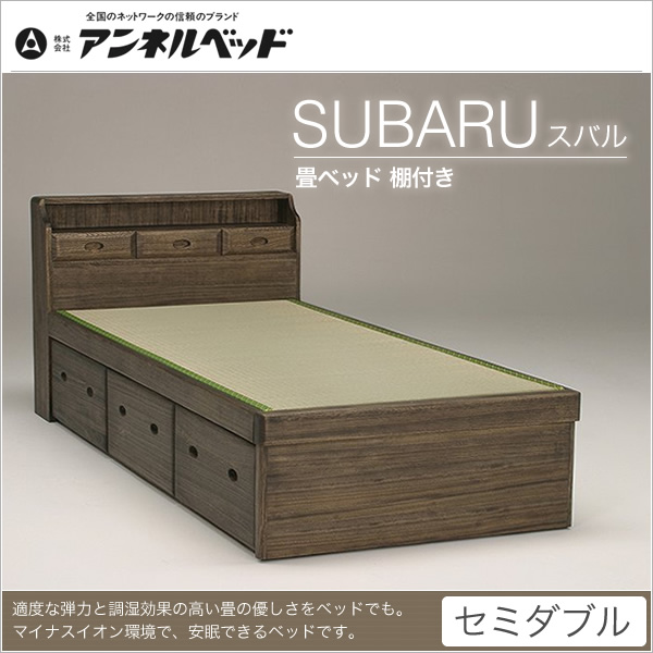 Tatami Beds Double Beds Subaru Shelves, With The Temple Type Mass Storage  With Bed Japanese ...