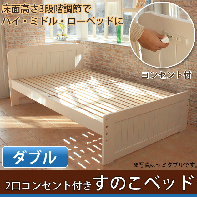 Slatted Bed Base Frame For Double Outlet With Only White Natural Wood Pine Used