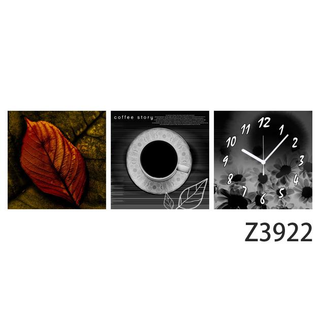 ★500円OFFクーポン配布中&PT10倍(4/9 20:00~4/16 1:59)★ 壁掛け時計 日本初!300種類以上のデザインから選ぶパネルクロック◆3枚のアートパネルの壁掛け時計◆hOur Design Z3922