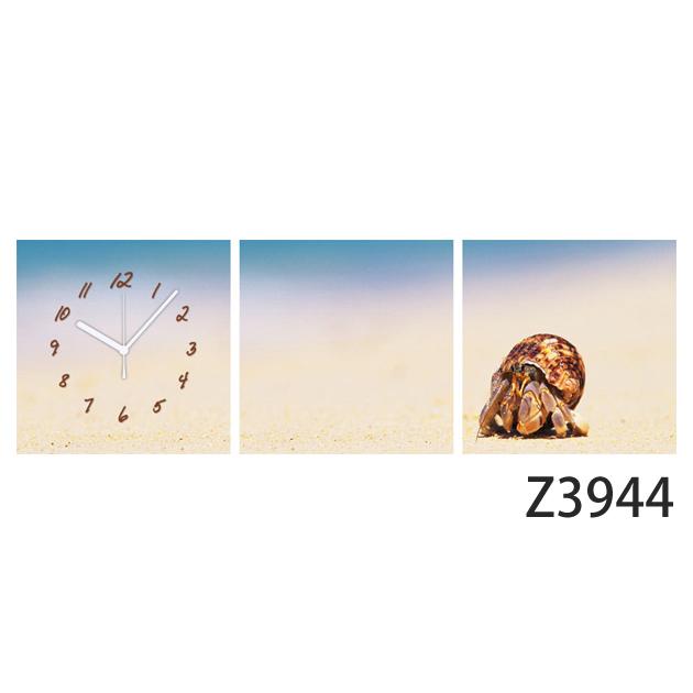 壁掛け時計 日本初!300種類以上のデザインから選ぶパネルクロック◆3枚のアートパネルの壁掛け時計◆hOur Design Z3944【海・空】【代引不可】【送料無料】