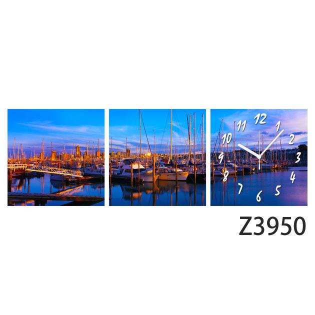 壁掛け時計 日本初!300種類以上のデザインから選ぶパネルクロック◆3枚のアートパネルの壁掛け時計◆hOur Design Z3950【風景】【海・空】【代引不可】【送料無料】