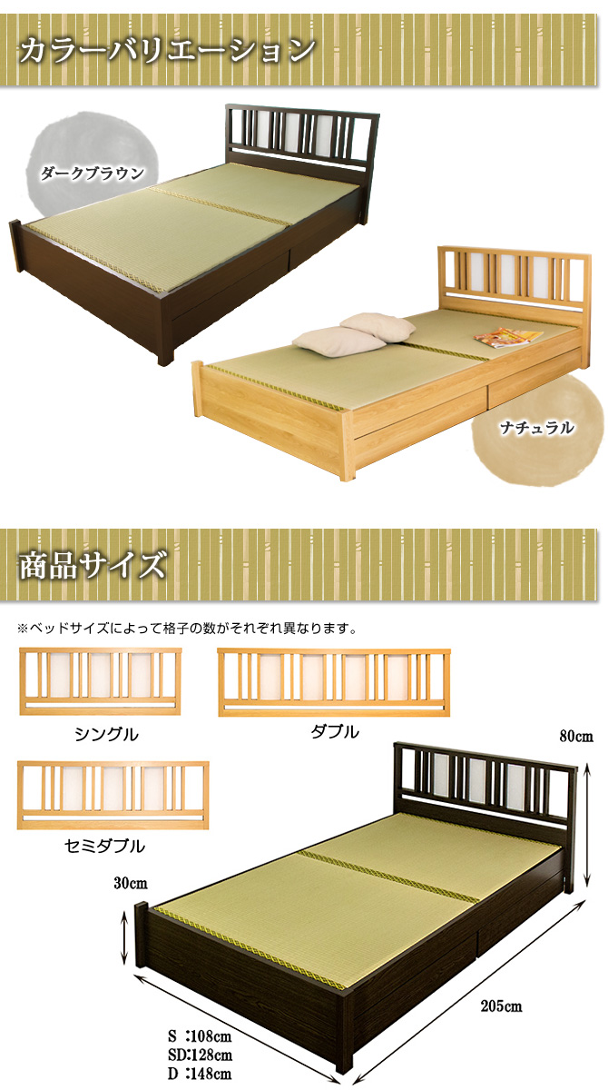 ioo-neruco: Only the storage bed tatami bed double frame lattice ...