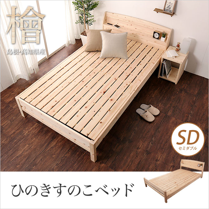 Safely Low Formaldehyde Fragrance Height Adjustment Four Phases No Painting  Hinoki Hinoki Hinoki Drainboard Bed With ...
