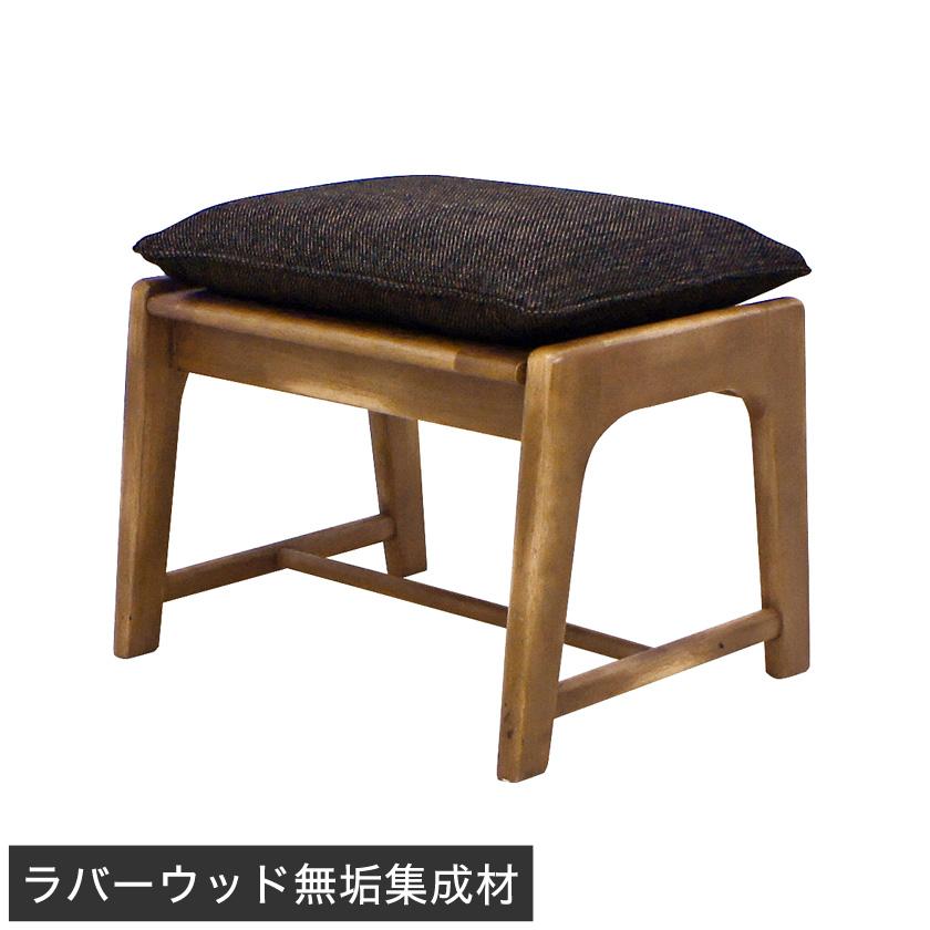 チェア スツール 木製 天然木 ラバーウッド 50.5×42×42.5cm カバードライクリーニング可 ブラウン 無垢材 集成材 シンプル モダン 椅子 一人暮らし 新生活
