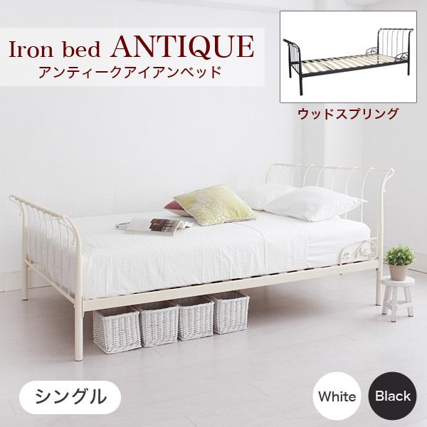 ioo-neruco | Rakuten Global Market: Elegant antique iron bed frame ...