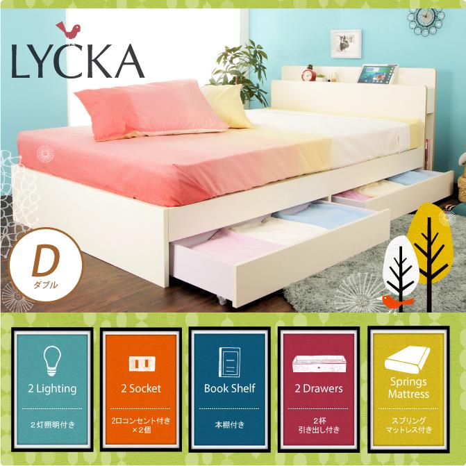 木製ベッド ダブル ポケットコイルマットレス付き LYCKA(リュカ) ホワイト 北欧 収納ベッド すのこベッド ミッドセンチュリー シンプル 2灯照明付き スマホ携帯充電OK 2口コンセント本棚付き 引き出し付き 収納付きベッド 収納ベット ダブルベッド