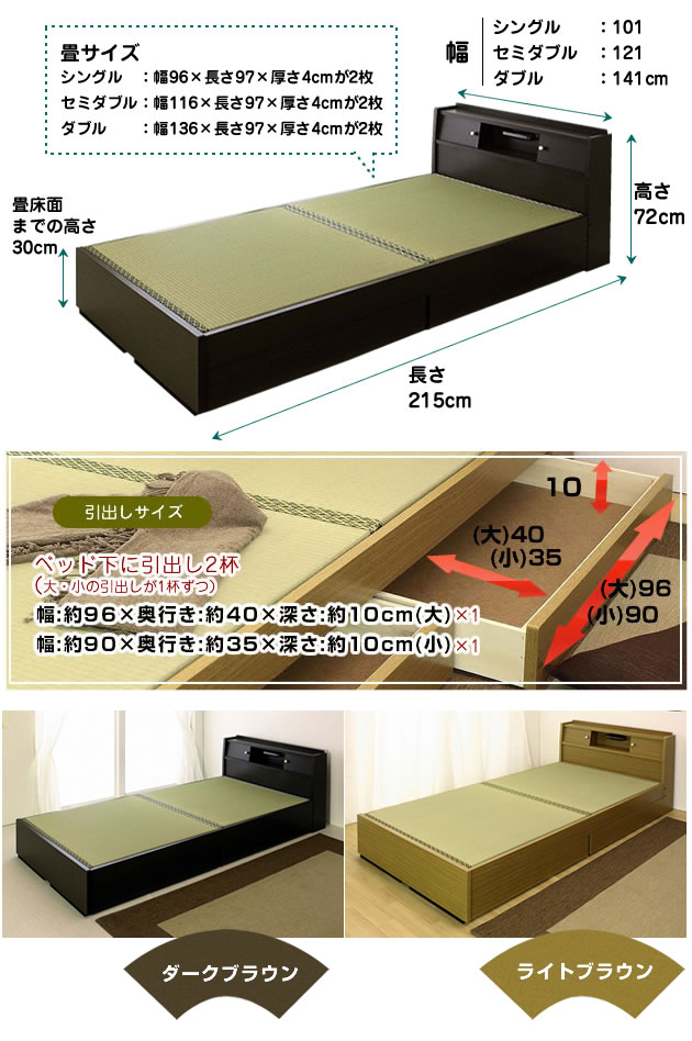 Tatami Bed Domestically Produced Single Made In An With Storage Shelves Lighting And Drawer