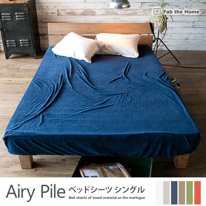 Like Towel 100% Cotton Bed Sheet Single Pile Meringue Touch And Airy Pyle  (Airy Pile) Bed Mattress Cover Mattress Sheets BOX Sheets Fitted Sheet For  Bed ...