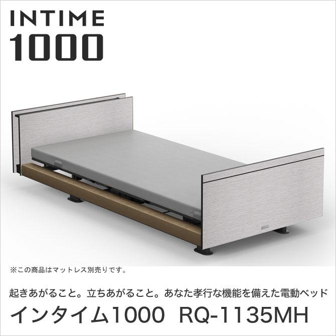 パラマウントベッド インタイム1000 電動ベッド シングル 1+1モーター ヨーロピアン(ブラウンサンド) キューブ 抽象柄(メタリックヘアライン) INTIME1000 RQ-1135MH