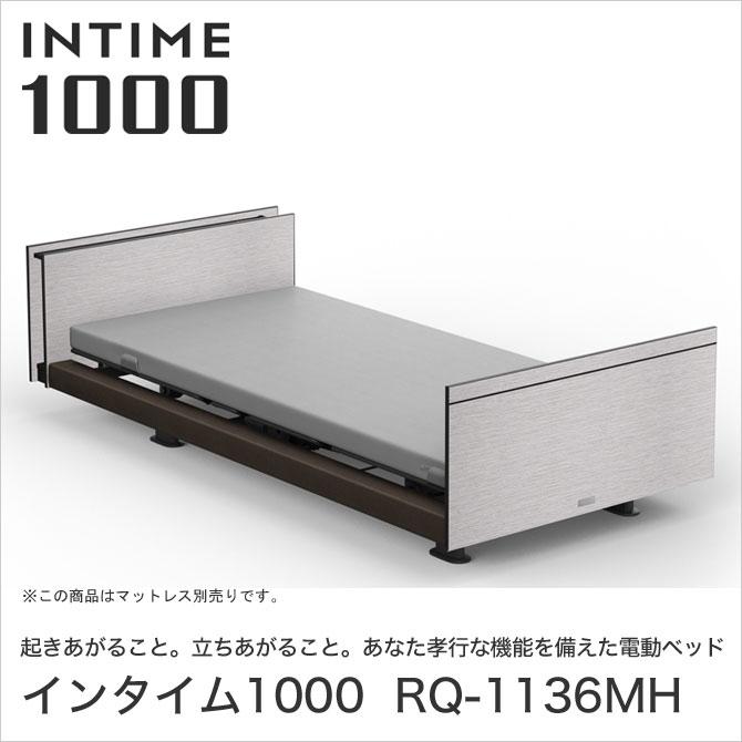 パラマウントベッド インタイム1000 電動ベッド シングル 1+1モーター ヨーロピアン(グレーアブストラクト) キューブ 抽象柄(メタリックヘアライン) INTIME1000 RQ-1136MH