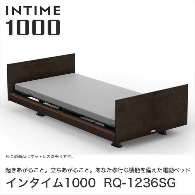 パラマウントベッド インタイム1000 電動ベッド シングル 2モーター ヨーロピアン(グレーアブストラクト) スクエア 抽象柄(グレーアブストラクト) INTIME1000 RQ-1236SG