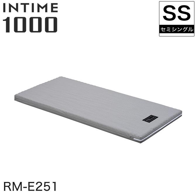 パラマウントベッド カルムライト マットレス インタイム1000 電動ベッド専用マットレス シングル RM-E251