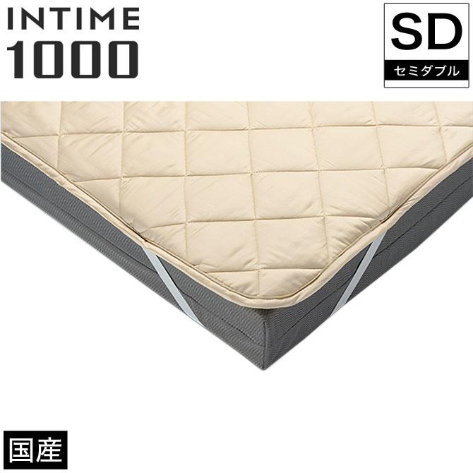 パラマウントベッド スマートスリープ コットンパッド ベッドパッド セミダブル 120cm幅用 RE-ZBW30N