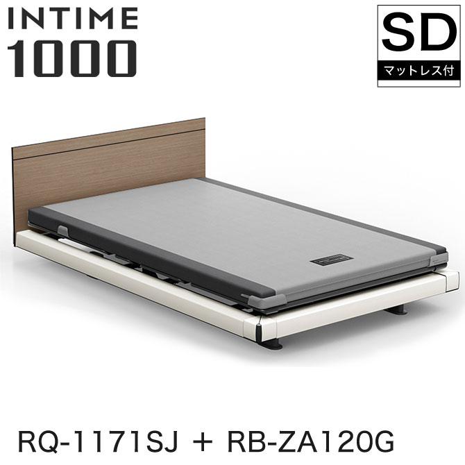 パラマウントベッド インタイム1000 電動ベッド マットレス付 セミダブル 1+1モーター ハリウッド(ホワイトスパークル) スクエア スモークアッシュ グレイクス INTIME1000 RQ-1171SJ + RB-ZA120G