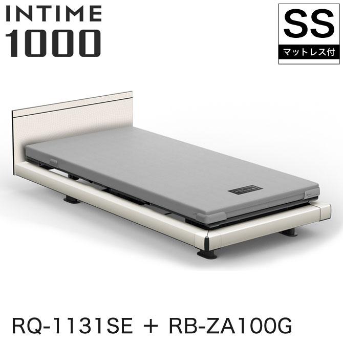 【非課税】 パラマウントベッド インタイム1000 電動ベッド マットレス付 セミシングル 1+1モーター ハリウッド(ホワイトスパークル) スクエア ホワイトスパークル グレイクス INTIME1000 RQ-1131SE + RB-ZA100G