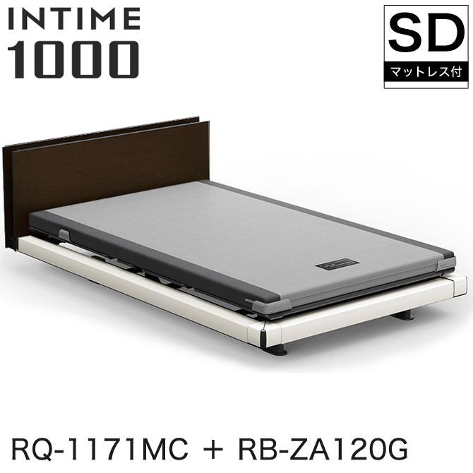 パラマウントベッド インタイム1000 電動ベッド マットレス付 セミダブル 1+1モーター ハリウッド(ホワイトスパークル) キューブ ダークオーク グレイクス INTIME1000 RQ-1171MC + RB-ZA120G 一人暮らし 新生活