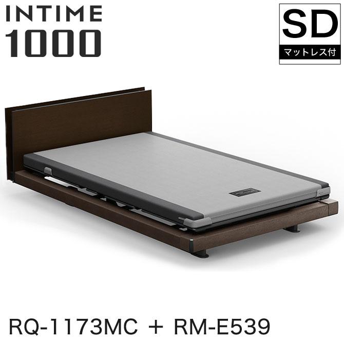 パラマウントベッド インタイム1000 電動ベッド マットレス付 セミダブル 1+1モーター ハリウッド(グレーアブストラクト) キューブ ダークオーク カルムコア INTIME1000 RQ-1173MC + RM-E539