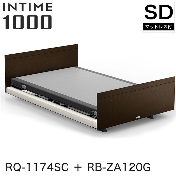 パラマウントベッド インタイム1000 電動ベッド マットレス付 セミダブル 1+1モーター ヨーロピアン(ホワイトスパークル) スクエア ダークオーク グレイクス INTIME1000 RQ-1174SC + RB-ZA120G
