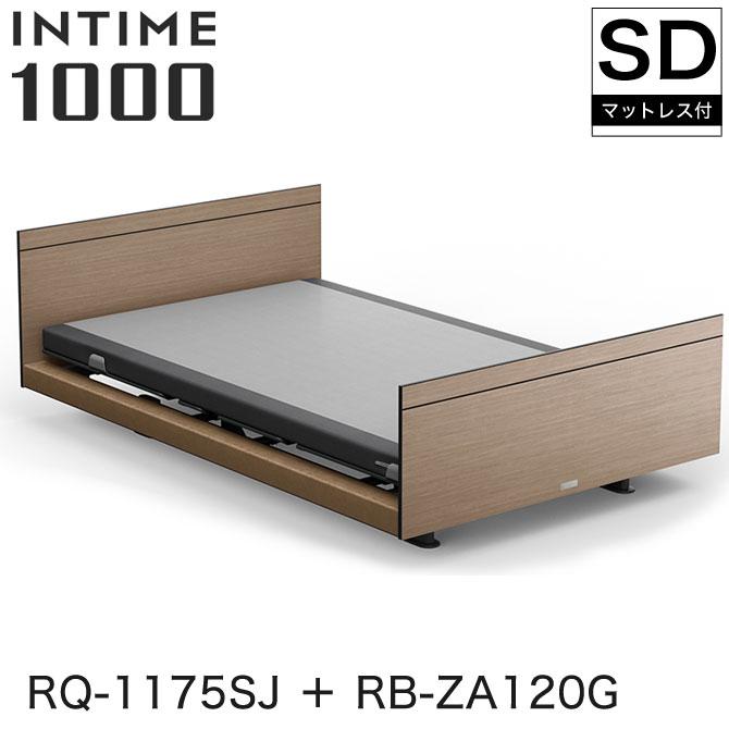 パラマウントベッド インタイム1000 電動ベッド マットレス付 セミダブル 1+1モーター ヨーロピアン(ブラウンサンド) スクエア スモークアッシュ グレイクス INTIME1000 RQ-1175SJ + RB-ZA120G