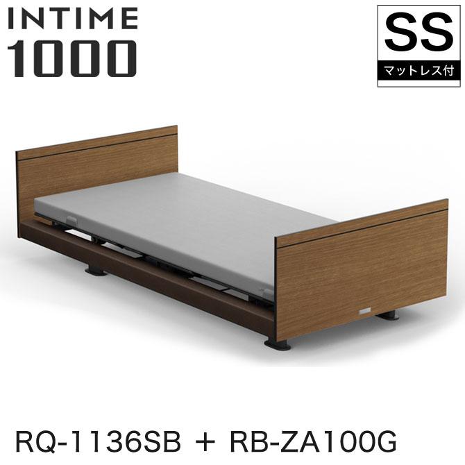 【非課税】 パラマウントベッド インタイム1000 電動ベッド マットレス付 セミシングル 1+1モーター ヨーロピアン(グレーアブストラクト) スクエア ミディアムウォールナット グレイクス INTIME1000 RQ-1136SB + RB-ZA100G
