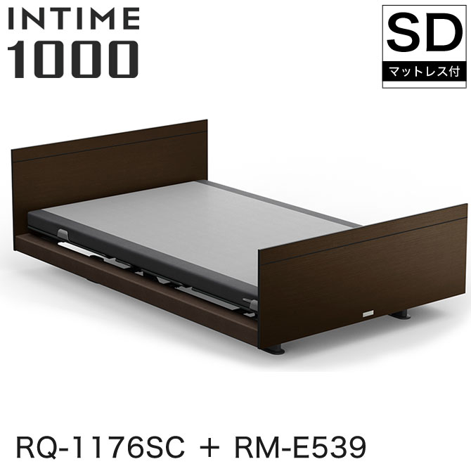 パラマウントベッド インタイム1000 電動ベッド マットレス付 セミダブル 1+1モーター ヨーロピアン(グレーアブストラクト) スクエア ダークオーク カルムコア INTIME1000 RQ-1176SC + RM-E539