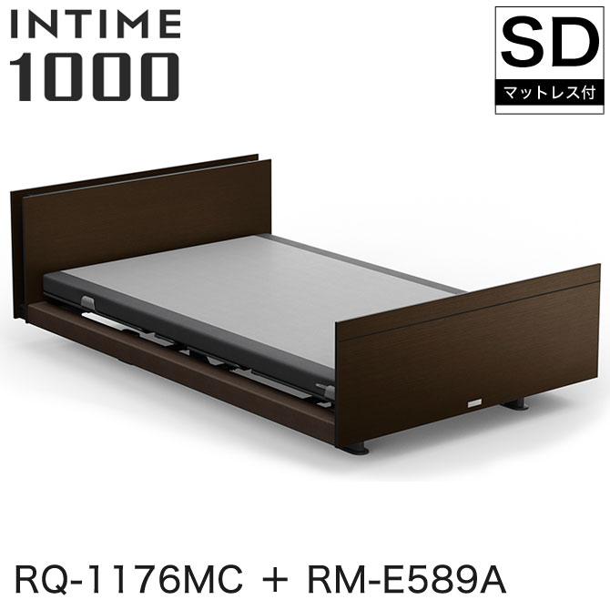 パラマウントベッド インタイム1000 電動ベッド マットレス付 セミダブル 1+1モーター ヨーロピアン(グレーアブストラクト) キューブ ダークオーク カルムアドバンス INTIME1000 RQ-1176MC + RM-E589A