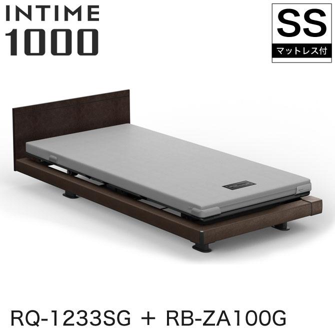 【非課税】 パラマウントベッド インタイム1000 電動ベッド マットレス付 セミシングル 2モーター ハリウッド(グレーアブストラクト) スクエア グレーアブストラクト グレイクス INTIME1000 RQ-1233SG + RB-ZA100G