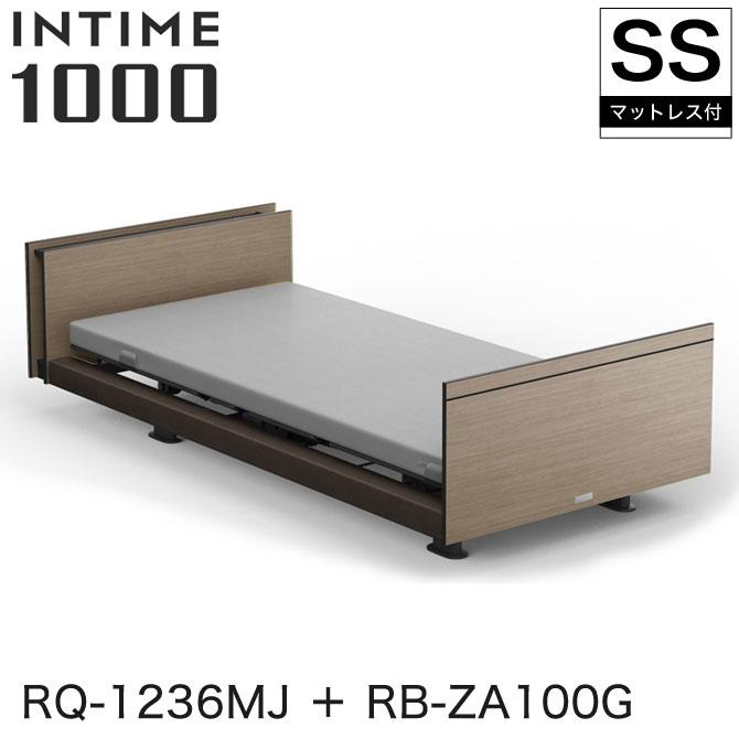 【非課税】 RB-ZA100G パラマウントベッド キューブ インタイム1000 INTIME1000 電動ベッド マットレス付 セミシングル 2モーター ヨーロピアン(グレーアブストラクト) キューブ スモークアッシュ グレイクス INTIME1000 RQ-1236MJ + RB-ZA100G, サラダ スタイル:4d028d1d --- apps.fesystemap.dominiotemporario.com