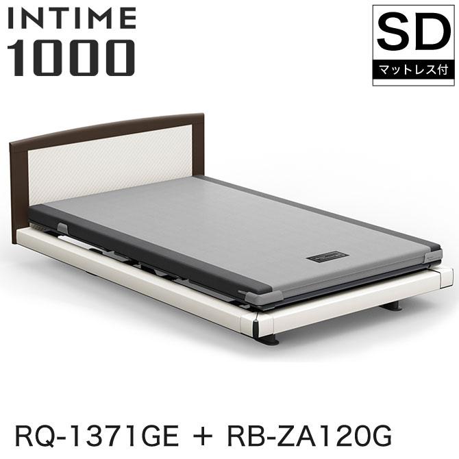 パラマウントベッド インタイム1000 電動ベッド マットレス付 セミダブル 3モーター ハリウッド(ホワイトスパークル) ラウンド(マットグレー) ホワイトスパークル グレイクス INTIME1000 RQ-1371GE + RB-ZA120G