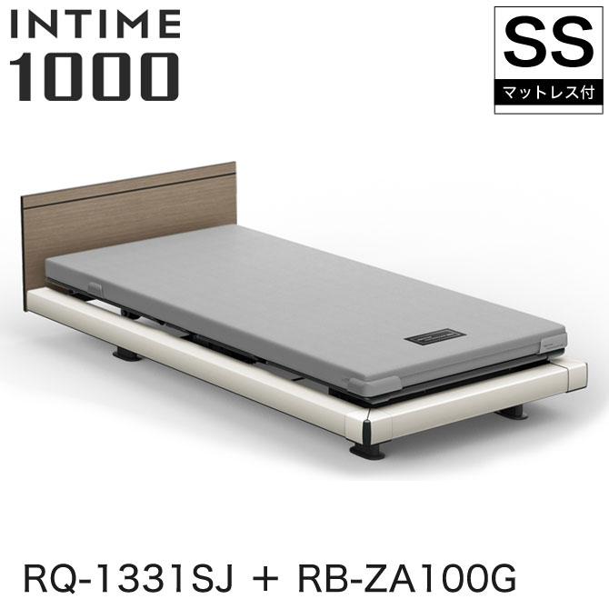 【非課税】 パラマウントベッド インタイム1000 電動ベッド マットレス付 セミシングル 3モーター ハリウッド(ホワイトスパークル) スクエア スモークアッシュ グレイクス INTIME1000 RQ-1331SJ + RB-ZA100G