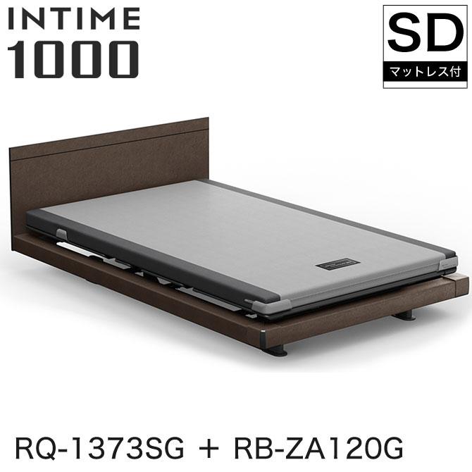 パラマウントベッド インタイム1000 電動ベッド マットレス付 セミダブル 3モーター ハリウッド(グレーアブストラクト) スクエア グレーアブストラクト グレイクス INTIME1000 RQ-1373SG + RB-ZA120G