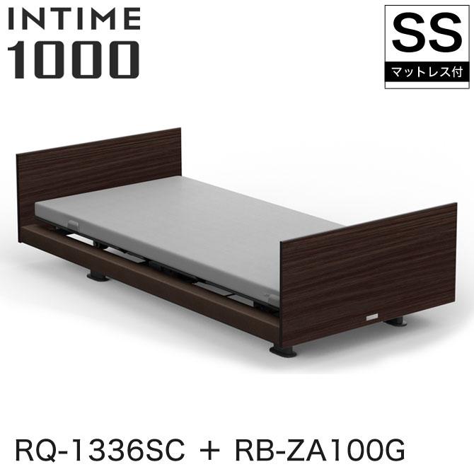 【非課税】 パラマウントベッド インタイム1000 電動ベッド マットレス付 セミシングル 3モーター ヨーロピアン(グレーアブストラクト) スクエア ダークオーク グレイクス INTIME1000 RQ-1336SC + RB-ZA100G