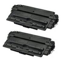 【送料無料】 Canon キヤノン キャノン 純正 トナーカートリッジ ブラック 2個パック 0045B005 CRG-509VP
