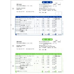 【税込み】【メーカー保証】弥生 332001