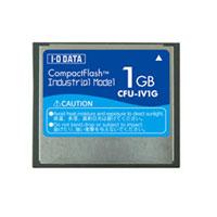 【送料無料】【税込み】【メーカー保証】IO DATA CFU-IV1G