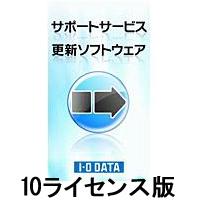 【送料無料】【税込み】【メーカー保証】IO DATA 「Trend Micro USB Security(TM) for Biz」サポートサービス更新ソフトウェア 10ライセンス【ED-VL10P】