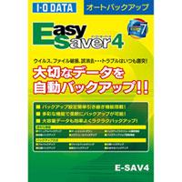 【送料無料】【税込み】【メーカー保証】IO DATA EasySaver 4.0【E-SAV4】