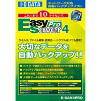 【送料無料】【税込み】【メーカー保証】IO DATA EasySaver 4 Pro【E-SAV4PRO】