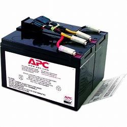 【税込み】【メーカー保証】APC APCRBC137J